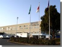 Koubayashi Plant